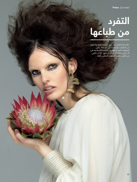 L'Officiel Arabia